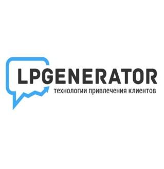 Конструктор LPGenerator, подробный обзор, отзыв и промокод
