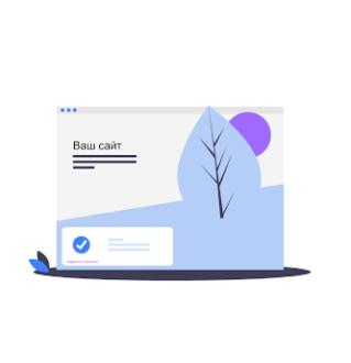 Добавляем конверсионные формы для сайта: 16 видов   уведомления