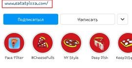 Как вставить активную ссылку на сайт в Инстаграм: шапка, истории, посты