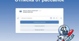 Сообщества ВКонтакте должны ввести простой способ отписаться от рассылок