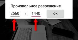 Все размеры медиа материалов для Ютуб канала и создания видео