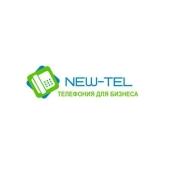 IP-телефония от Нью-Тел: обзор функций и тарифы