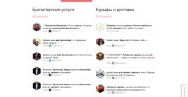 Лиды из соц-сетей: Shikari.do, Leaderator и другие. Внутри промокод!