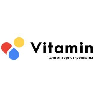 Vitamin — кешбек за пополнение рекламных кабинетов и управление бюджетом