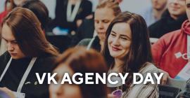 Первая агентская конференция от VK пройдет 24 сентября
