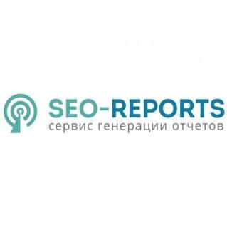 SEO-отчеты для клиентов с помощью seo-reports.ru