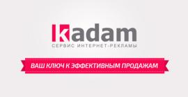 Обзор Kadam.net, крупная тизерная сеть