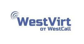 Виртуальная телефонизация от WestVirt