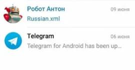 Как в Телеграме создать канал: пошаговая инструкция от создания до монетизации