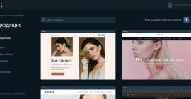 Как создать сайт для салона красоты, beauty-студий + 9 сервисов