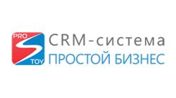 CRM «Простой Бизнес» — обзор и отзыв на систему