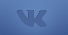 ВКонтакте планирует обновление рекламного кабинета