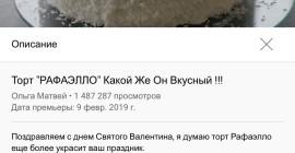 Как заработать на Ютуб канале: все способы монетизации