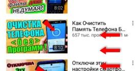 Как сделать хорошую и кликабельную превьюшку для видео на Youtube