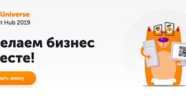 Qiwi выплатит до24миллионов рублей зарешение бизнес-задач компании
