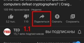 Как загрузить видео из Ютуб в Инстаграм и наоборот