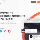 Leo.Cash — партнерская программа для вебмастеров