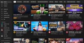 Как поменять название Ютуб канала?