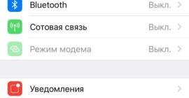 Как очистить кэш Instagram приложения для IOS/Anroid