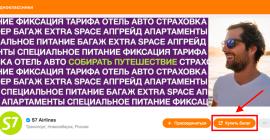 В группах в «Одноклассниках» появились новые кнопки