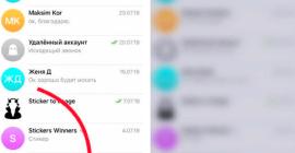 Как в Telegram создать папку? Инструкция