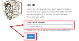 Как в Телеграмме удалить аккаунт на IOS, Android, ПК