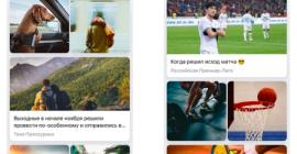Дизлайки, тематическая лента и другие обновления от ВКонтакте
