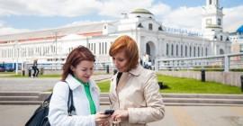 В Москве снова запустили программу поддержки населения и бизнеса.