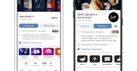ВКонтакте сделала новое меню сообществ