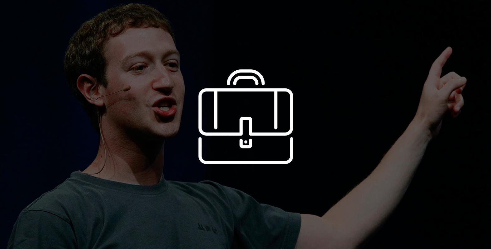 Фейсбук Бизнес аккаунт