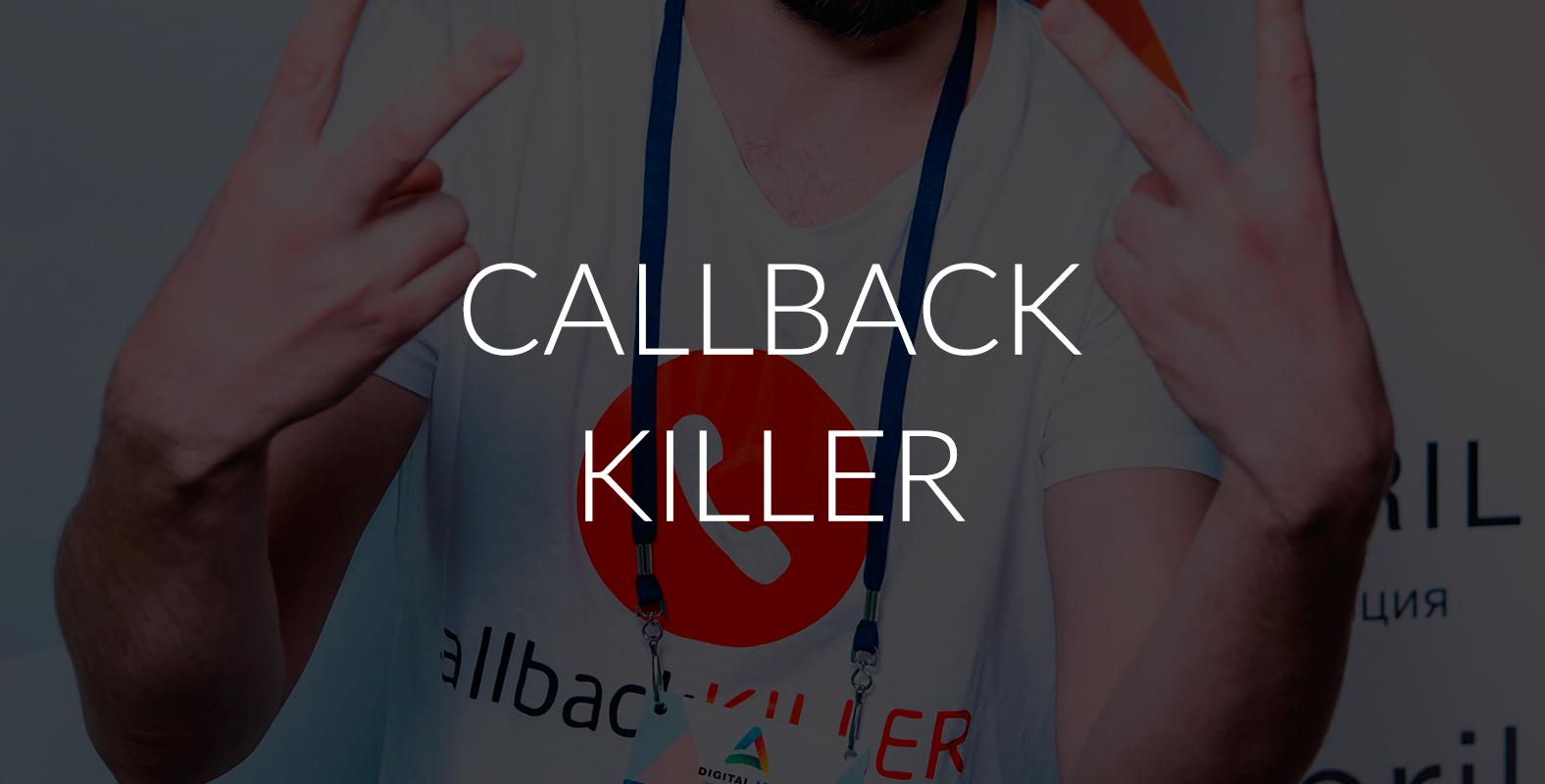 Виджет-звонка-CallbackKiller 1.png