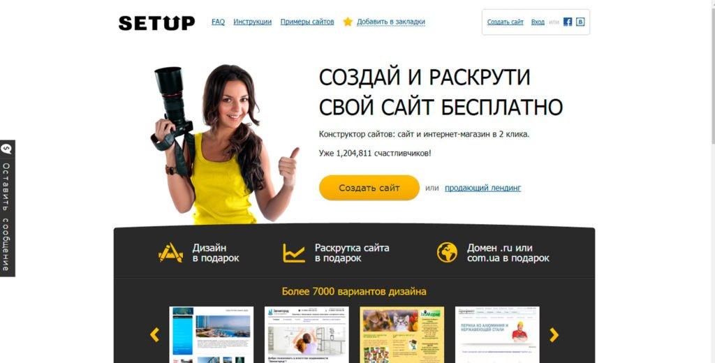 Эксклюзивное создание сайта интернет магазина договор на продвижения сайтов