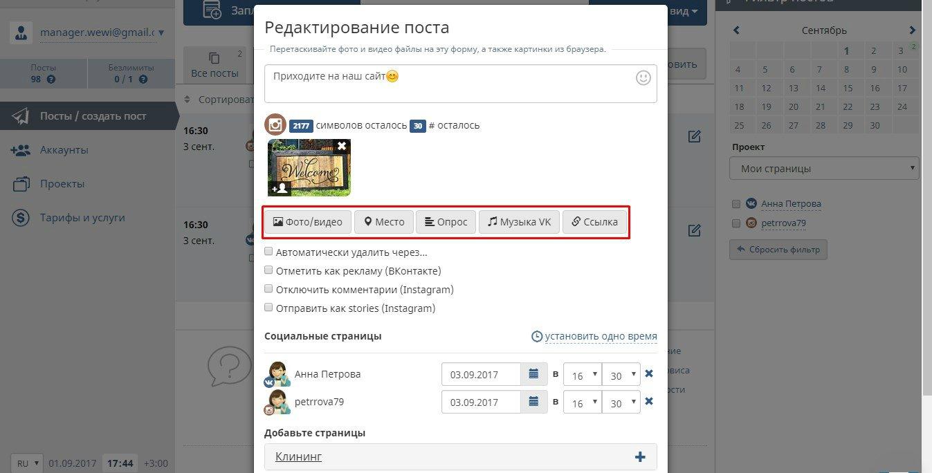 Быстрые живые подписки в ВК SEO блог SEO modern
