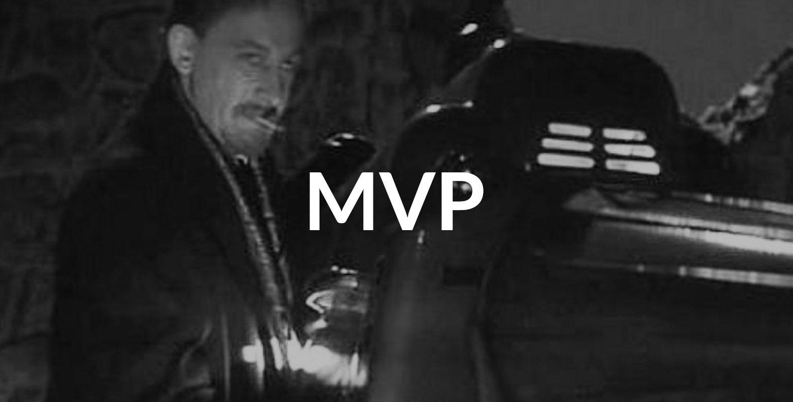 Что такое MVP?