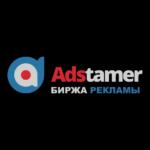 Обзор биржи Adstamer