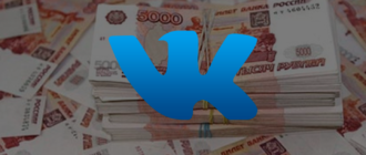 Есть ли во Вконтакте богатая аудитория?