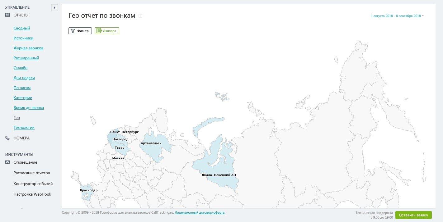 Источники заявок на карте