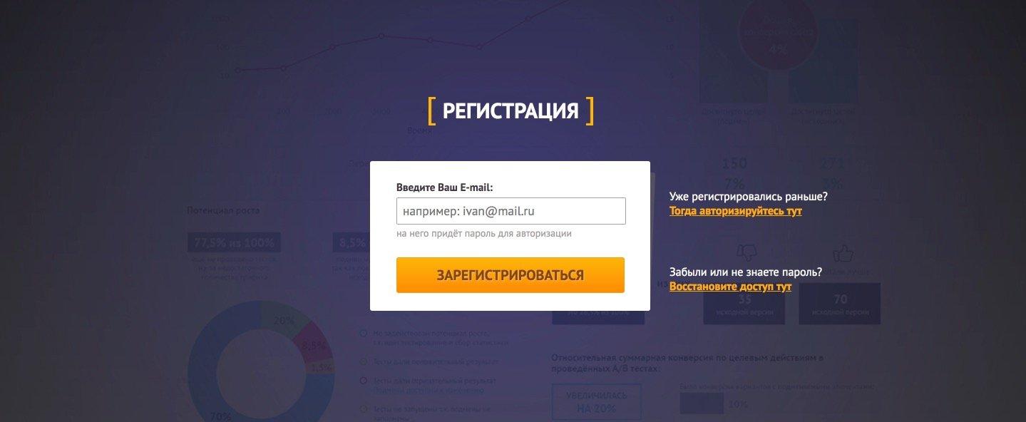 Регистрация в сервисе Yagla.ru