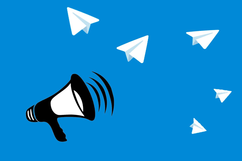ВСЕ биржи Телеграм каналов — размещаем рекламу