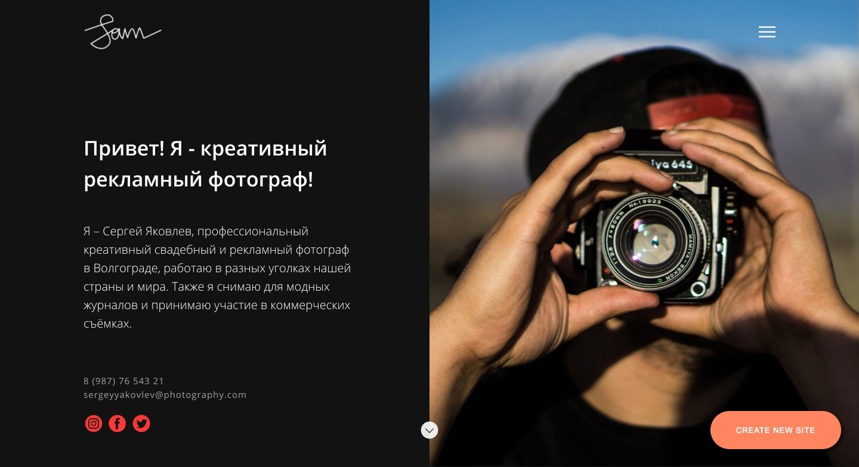 Сайт с портфолио на Tilda