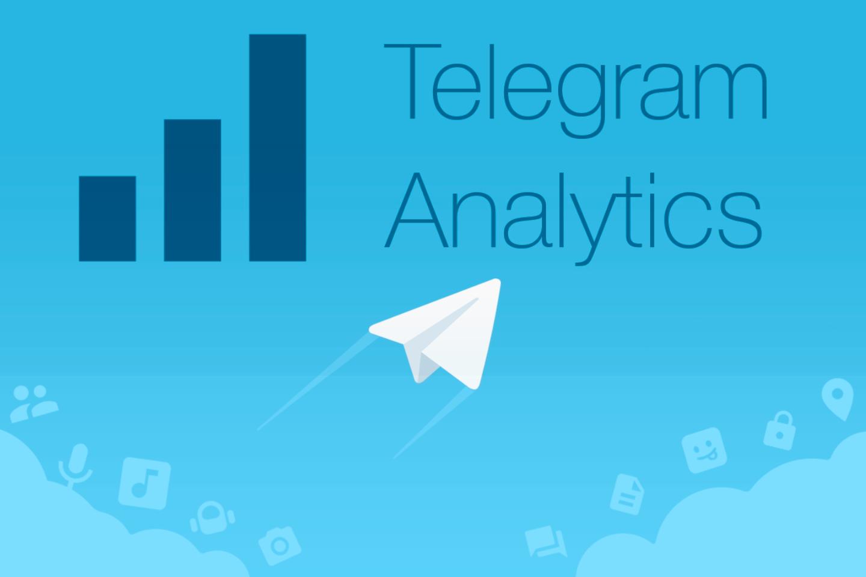 Сервисы для аналитики Telegram-каналов