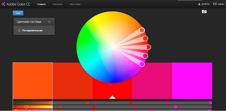 Выхватывает цвета и оттенки из внешней среды — достаточно навести камеру телефона на что-то красочное
