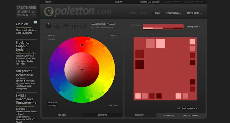 Цветовая схема для дизайнеров