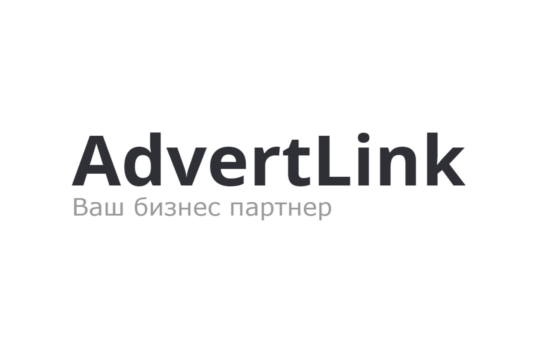 Аналоги: AdvertLink