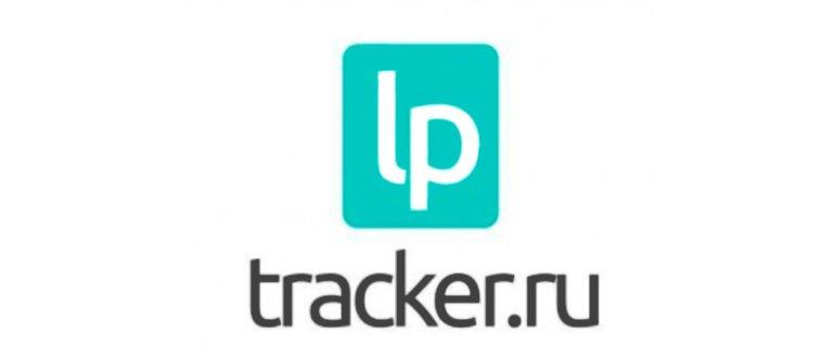 Настройка LpTracker от А до Я + большой отзыв