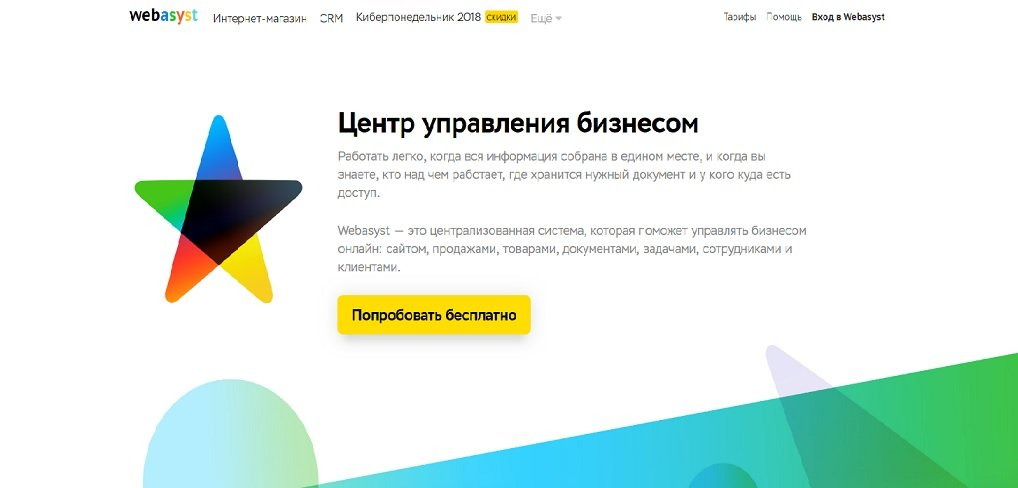 C:\Users\Иван и Ирина\Desktop\в1.jpg