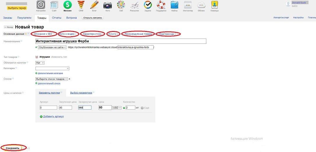 C:\Users\Иван и Ирина\Desktop\в12.jpg