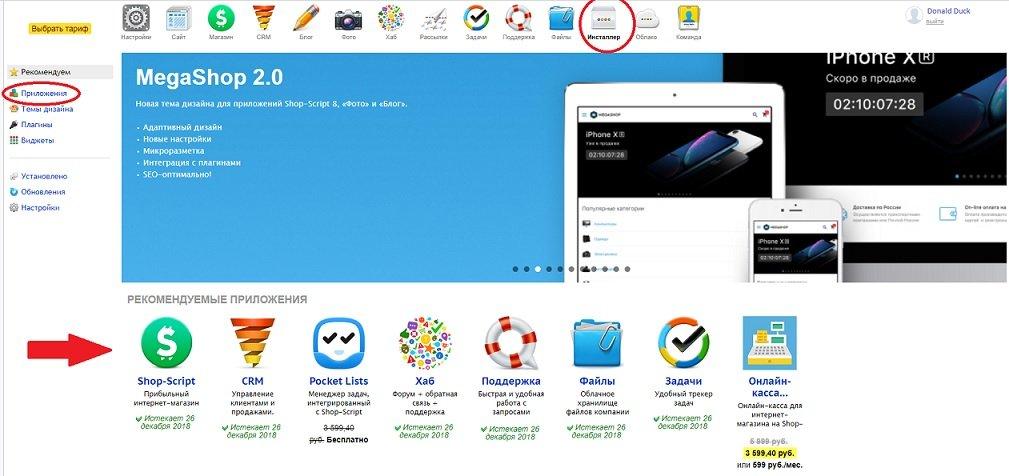 C:\Users\Иван и Ирина\Desktop\в16.jpg