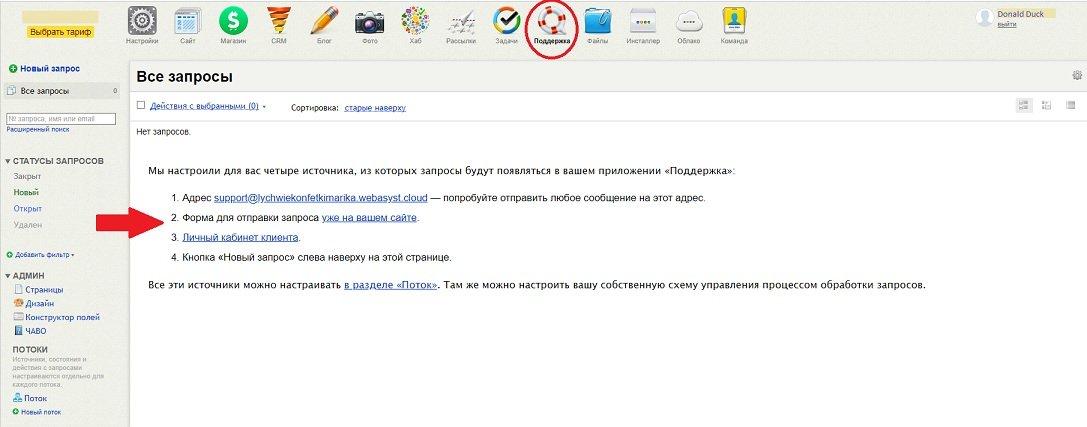 C:\Users\Иван и Ирина\Desktop\в17.jpg