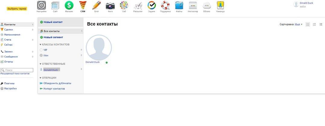 C:\Users\Иван и Ирина\Desktop\в19.jpg